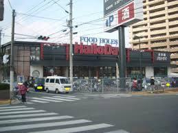 ハローデイ那珂川店の画像1