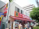 サンドラッグ東三国店
