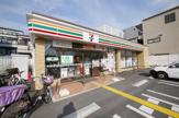 セブンイレブン 尼崎南武庫之荘2丁目店