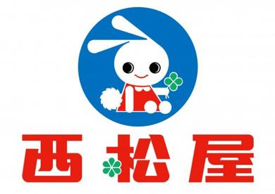 西松屋チェーン 瀬戸小坂店の画像1