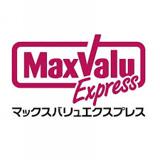 マックスバリュエクスプレス井尻駅前店