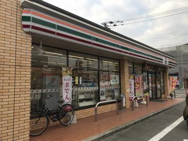 セブン‐イレブン 那珂川中原2丁目店の画像1
