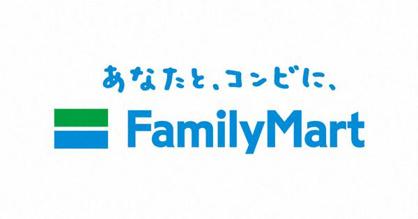 ファミリーマート 春日小倉二丁目店の画像1