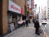 ドコモショップ 新宿大ガード店