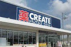 クリエイトS・D下川入店の画像1