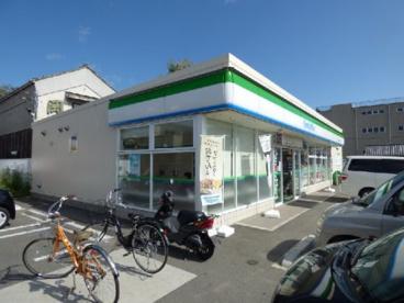 ファミリーマート甲府城東一丁目店の画像1