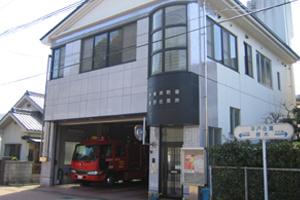 中央消防署春日出張所の画像1