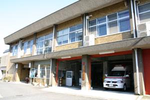 中央消防署日宇出張所の画像1