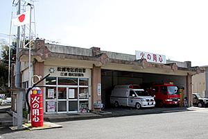 西消防署鹿町出張所の画像1