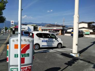 セブン-イレブン甲府貢川アルプス通り店の画像1