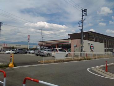 セブン‐イレブン 昭和町飯喰店の画像1