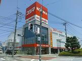 コジマ×ビックカメラ 甲府バイパス店