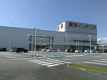 東京インテリア家具 甲府店の画像1