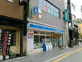 ローソン 甲府駅前通店
