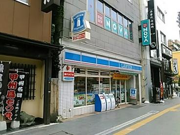 ローソン 甲府駅前通店の画像1