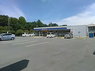 ローソン 甲府貢川団地前店の画像1