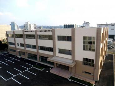 佐世保市立看護専門学校の画像1