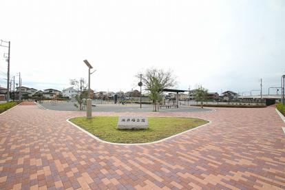 浜井場公園の画像1