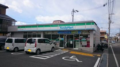 ファミリーマート高知一ツ橋店の画像1
