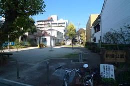新堀公園の画像1