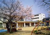 神田みどり保育園