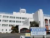 高知城東病院