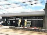 高知銀行 朝倉支店