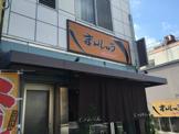 まんしゅうジャン麺