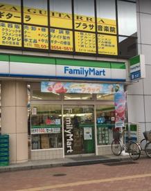 ファミリーマート 要町駅南店の画像1