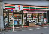 セブン-イレブン豊島千早1丁目店