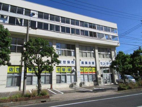 産業支援センターの画像