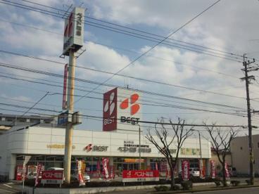 ベスト電器那珂川店の画像1