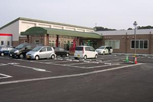 東部保健福祉センターの画像