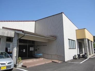 老人福祉センターあたご荘の画像1