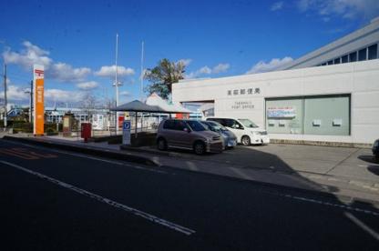 高萩郵便局の画像1