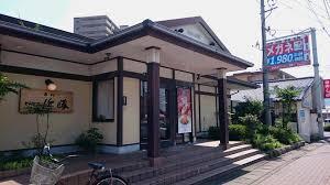 とんかつ濱かつ 福岡那珂川店の画像1