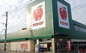 エフコープ生活協同組合 那珂川店の画像1