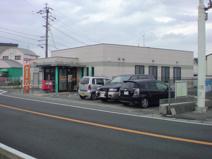 那珂川郵便局