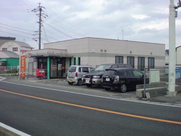 那珂川郵便局の画像1
