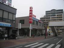 (株)佐賀銀行 那珂川支店