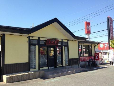 長崎亭 那珂川店の画像