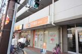 ひかり薬局東田辺店