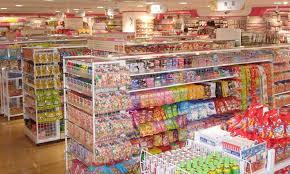 ザ・ダイソー ABAB上野店の画像2