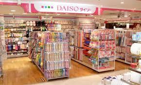 ザ・ダイソー ABAB上野店の画像3