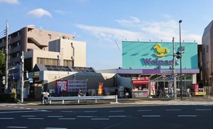 ウェルパーク 練馬春日町駅前店の画像3