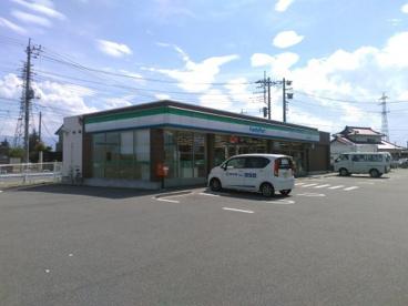 ファミリーマート昭和バイパス店の画像1
