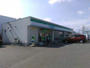 ファミリーマート甲府荒川店の画像2