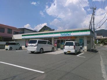 ファミリーマート 甲府千塚店の画像1