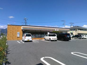 セブン-イレブン小瀬スポーツ公園東店の画像1