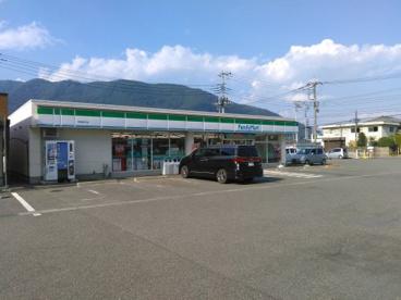 ファミリーマート甲府和戸店の画像1